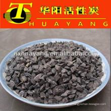 Refractory & Abrasive Materials brown fused alumina grains
