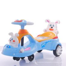 Best Price Kids Swing Car