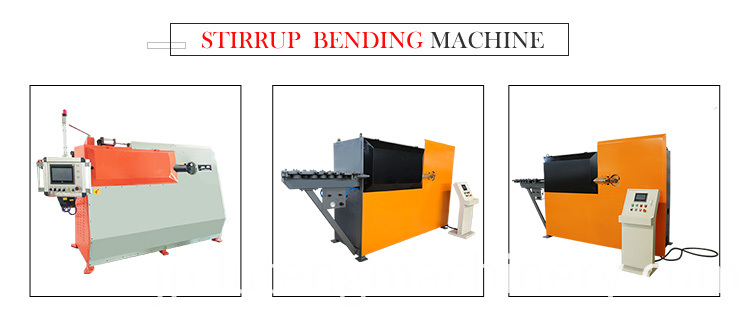 bending machine-lt