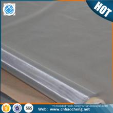 40 60 80 100 mesh plain weave tungsten wire mesh cloth/ wolfram wire mesh