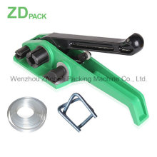 Metal Strapping Tool for PP/Textile Strapping (H-21)