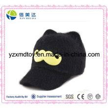 Baby Plush Black Dome Cap Cartoon Beard Cap