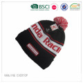 Single Layer Jacquard Pompom Beanie