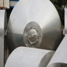 Secador a vácuo de duplo cone para tripolifosfato de sódio