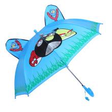 Cute Creative Animal Shape Kid / Children / Child Umbrella (SK-05)