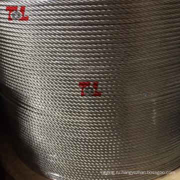 Трос из нержавеющей стали 6 мм