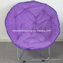 Outdoor Leisure cute moon chair,round chair