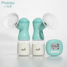 Bomba de sucção dupla para produtos para bebês