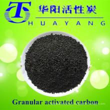A planta de fabricação de carbono ativado fornece carvão ativado a base de carvão