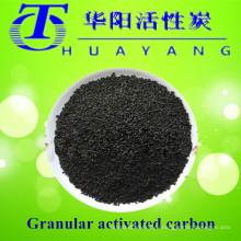 Активированный завода по производству углеродного предоставляют уголь на основе активированный уголь