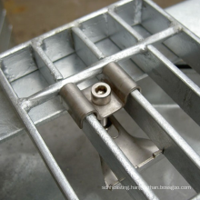 Galvanized Steel Gratings Fixing Clips | Grating Clamp | Grating Saddle Clamps