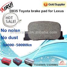 D835 Toyota brake pad for Lexus