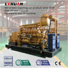 500-1000kw Ce ISO Approved Coal Power Plant Applied Coal Gas Electric Generator