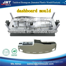 high quality plastic injection auto parts molding for dashboard mould factory price