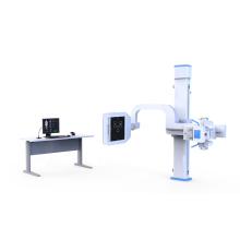 High Quality Medical Digital Radiography X-ray Machine U Arm X-ray Machine Scanner