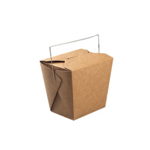 pizza box with handle