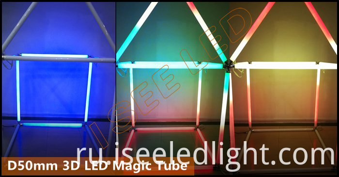 magic 3D D50 mmLED tube 09