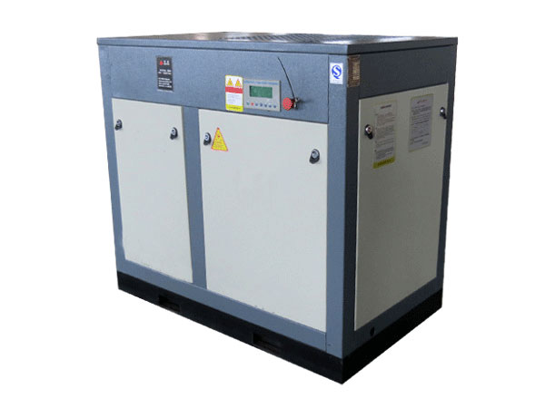 Electric Stationary Screw Air Compressor1