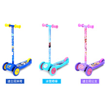New Scooter with Ce Approval (YVS-028)
