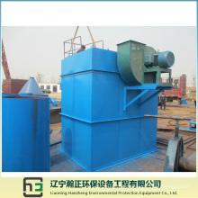 Metallurgie Reinigungsmaschine-2 Long Bag Niederspannungs-Pulse Staub Collector