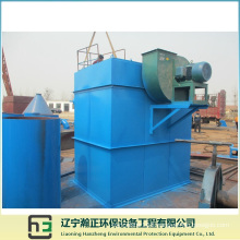 Metallurgy Cleaning Machine-2 Long Bag Low-Voltage Pulse Dust Collector