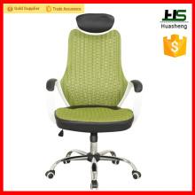 Cooling confortável cadeira de massagem de escritório ergonômica confortável