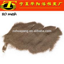 F16-F220 grain de corindon brun utilisé pour le sablage et le polissage