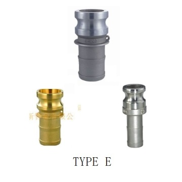 Camlock Quick Couplings ประเภท E