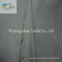 75D*75D Polyester Plain Imitation Memory Fabric