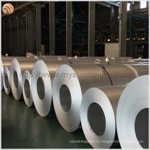 Сплав с покрытием из алюминиевого сплава Конкурентный Galvalume Цена с завода Цзянсу