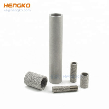 0.2 20 40 70 90 micron sintered porous powder mesh stainless steel 316L bronze nickel cartrige filter