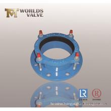 Universal Coupling (WDS)