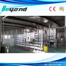 High Efficiency Water Treatment Filter