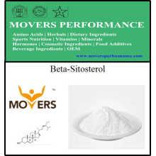Дозировка Пищевая добавка Beta-Sitosterol