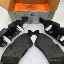 W164 W166 W251 Kit de pastilhas de freio dianteiro para BENZ GL450 ML350 R350 Conjunto de pastilhas de freio dianteiro 164 420 08 20 164 420 22 20