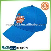 Chapeau de baseball d'objet de promotion BC-0089