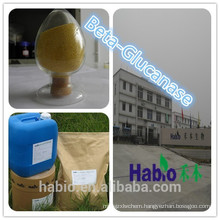 Beta- glucanase Enzyme,For Brewing Industry