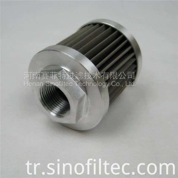 Argo AS060-1 Oil Filter Element