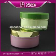 SRS amostra livre vazio forma redonda plástico cosmético 200ml recipientes de creme de bebê