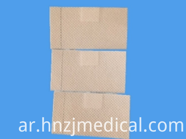 Medical Infusion Patch