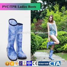 new style fashion ladies rain shoes