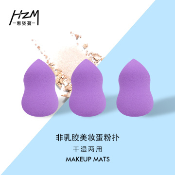 Nicht-Latex Purple Beauty Blender Make-up Puderquaste