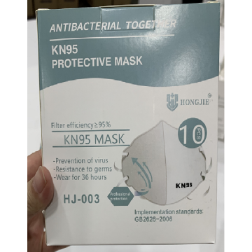 Masque de protection KN95 (non médical)