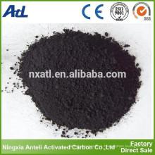 Carbón activado en polvo malla 200 con valor de yodo 1000 mg / g para tratamiento de agua