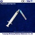 Одноразовый шприц с иглами 2 мл (ENK-DS-028)
