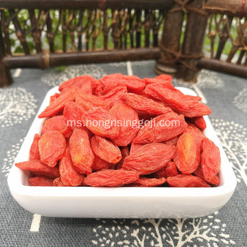 Goji Berry Muslim 180Grains Mixed Goji Berry