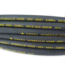 """Professional Smooth surface SAE 100 R1 1 1/4"""" Heat resistant water Press Flexible Spring Dredging Hose"""