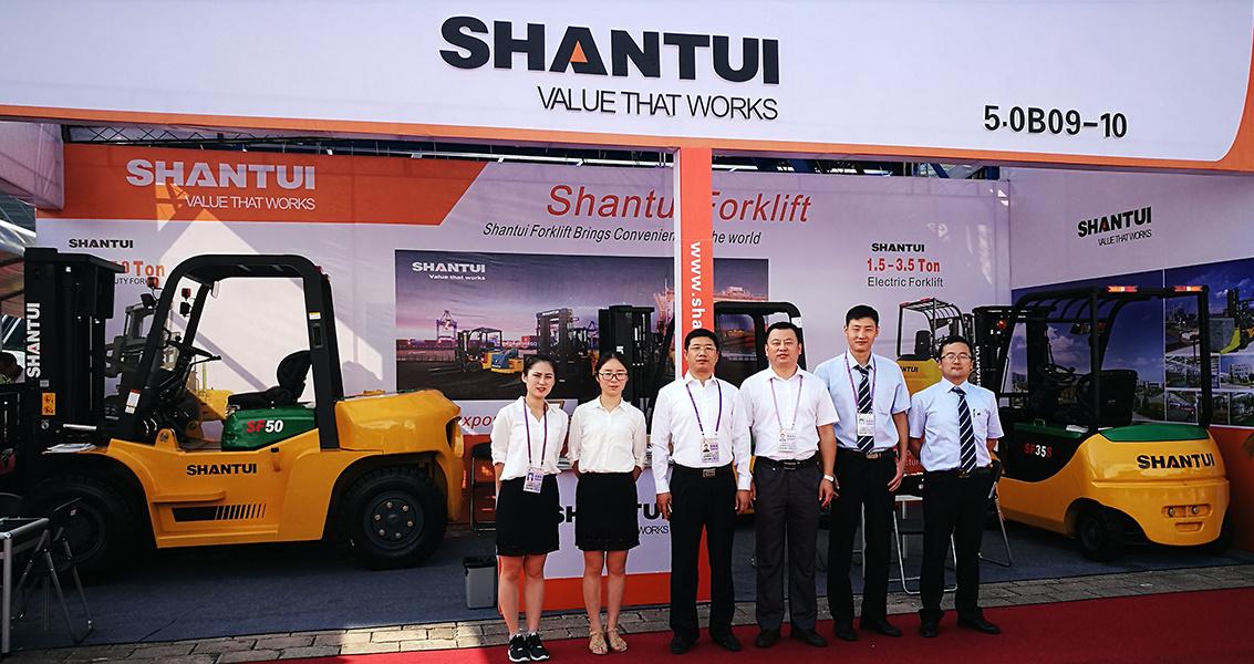 Shantui exhibition