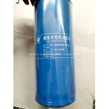 Weichai WP10 WP12 Engine Parts Oil filtrer 610800070015