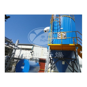 Pharmaceutical Lab Centrifuge Spray Dryer
